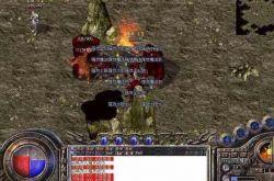 传世sf中全面解析游戏当中的赤血龙域