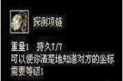 玛法新开变态传奇中野史之秘籍篇•狮子吼(下)