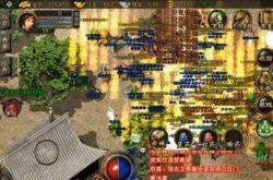 变态传奇私服网站里游戏里面妖圣在世佛挡杀佛是终极boss吗?