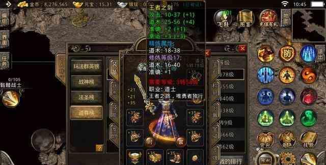 不同shenqi的级别玩家升级技巧大揭秘