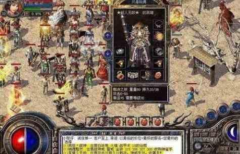 180【迷失传奇手游的王者重生】百城神殿全攻略