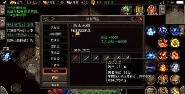 了解shenqi中战士职业的优势和劣势