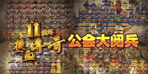 """新开传世的浴火凤凰涅槃重生""""呼风唤雨""""霸气长存"""