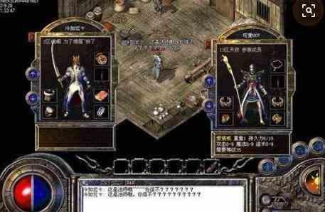 暗黑版本传奇的骨灰级玩家分享辨真假分身的方法