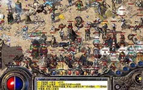 1.76四区•刀光剑影新开传奇sf里战地下,以血为誓展雄风