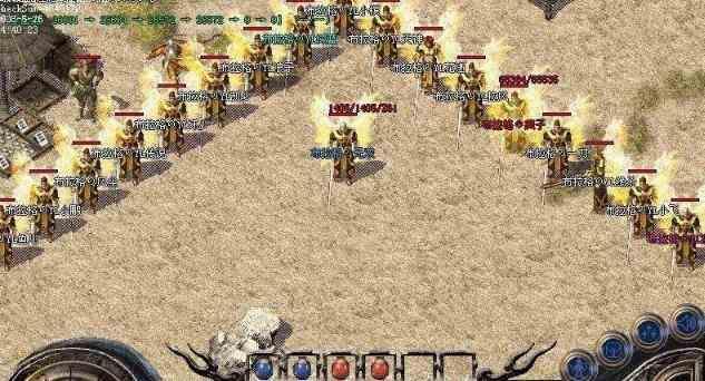 合击传奇里资深玩家教你如何攻打魔龙树妖