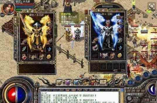 65535变态传奇里游戏里面的圣防雷霆甲在王者之家有爆吗?