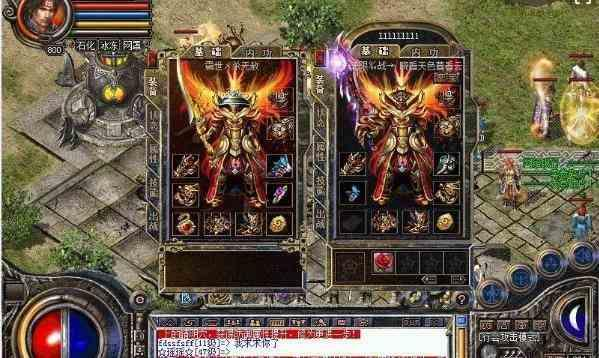 超变传奇切割版里游戏最终幻想幽兰带装备分享