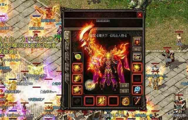 在变态传奇发布网里王者秘境中应该怎么玩?