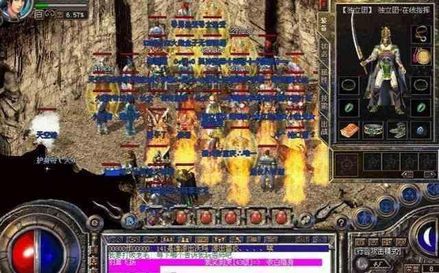 老金币版传奇里玩家分享法师职业玩法攻略