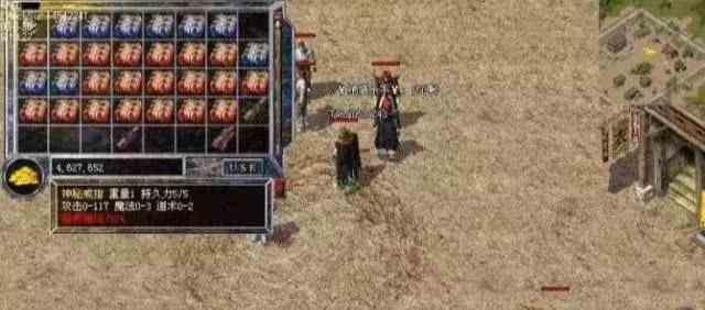 为什么有些超级变态传奇中玩家对装备的需求不高