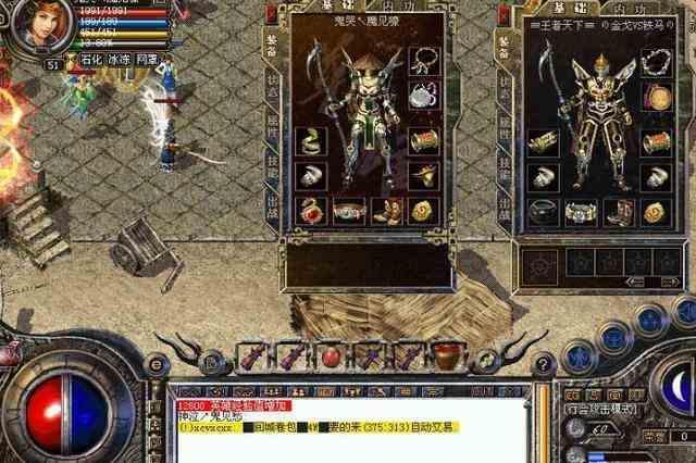 单职业传奇版本里玩家要怎样走才能够找到尸王殿