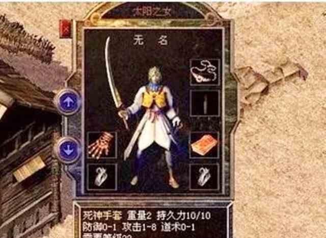 超变态传奇手游的游戏最终幻想幽兰带装备分享