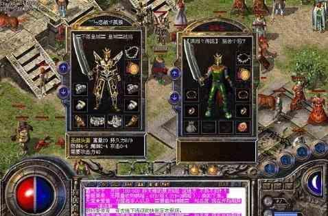 中的各种战斗超级变态传奇中模式