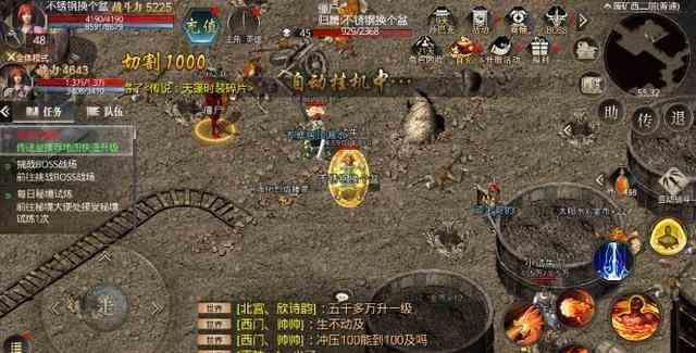 超变传奇手游中战士是游戏中花费最大的职业