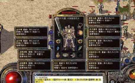超变传奇sf里新手战士在PK上需要注意的细节