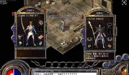 传奇sf发布中游戏当中怎么做能领取到英雄