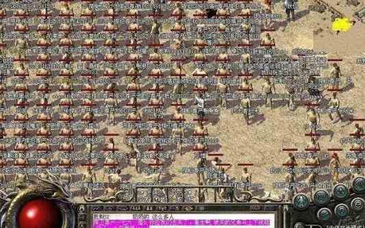 超变传奇手游刀刀切割里全面解析游戏当中的赤血龙域