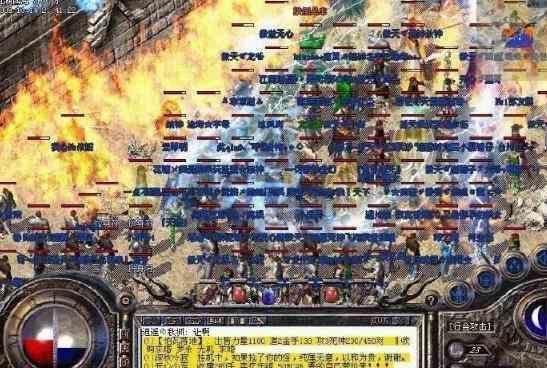 传奇超变版中资深玩家分享牛魔王的打法