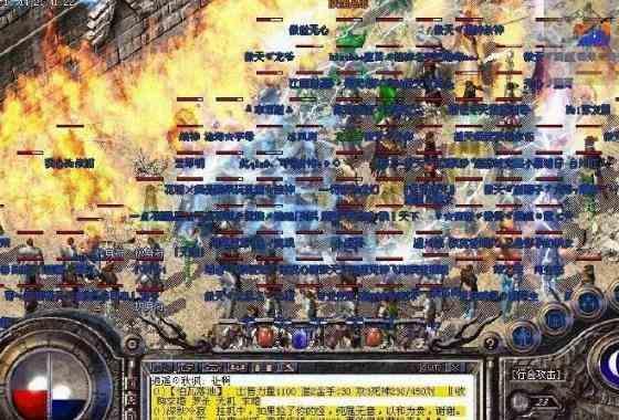 1.80英雄合击【传奇发布网站中烈焰战魂】•领路者