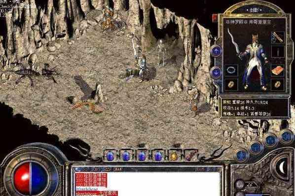 今日新开传的道士在游戏中的攻击特点