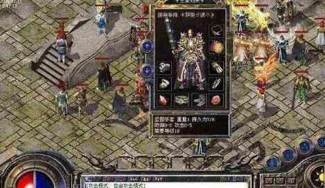 最容易发生战斗的传奇金币中地图