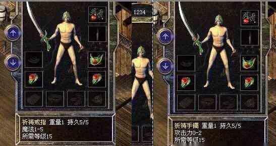 超变传奇切割版中游戏中武器升级没有那么简单