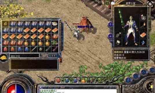 暗黑版本传奇中游戏达人谈圣龙神殿的玩法