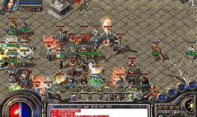 热血传奇私服中战士是群战的主力