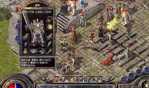超变态传奇手游中玩家需利用各种技巧提高自身实力