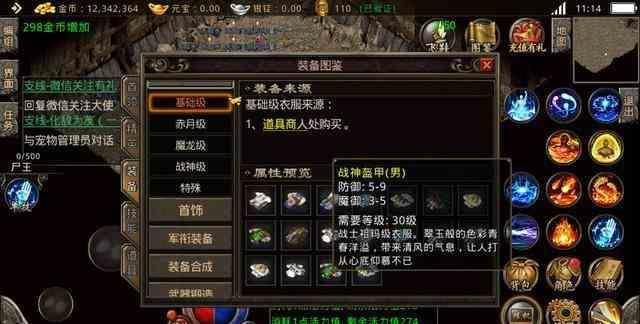 """新篇】""""新开1.76大极品传奇里浴血之战""""火爆开启"""