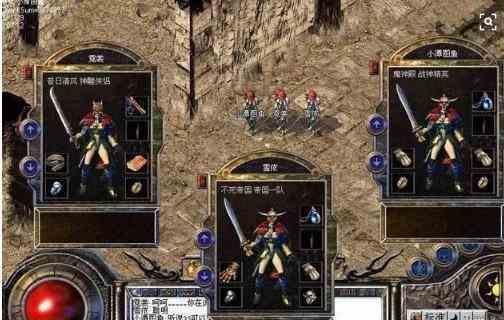PK战斗是不可或缺的变态传奇sf中游戏元素