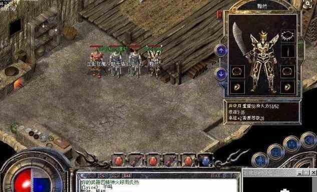 混传奇私服客户端下载中石墓阵的战士玩家