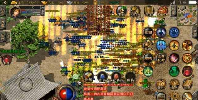 超变传奇手游中游戏中最好的战斗PK方式